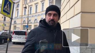 Рассмотрение проекта СКА-Арены началось с пикета недовольных петербуржцев