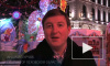 """«И»ндеец и «Б»лины. """"Рождественская азбука» от Ольги Будиной и Андрея Турчака"""