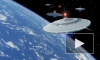 Рухнувшее в Иркутской области НЛО могло быть северокорейской ракетой