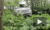 В Гатчине состоялось роад-шоу  Jaguar и Land Rover