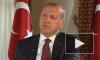 Эрдоган передал Путину шанс внести лепту в урегулирование ситуации в Ливии
