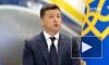 Зеленский анонсировал военный парад в годовщину независимости Украины