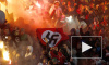 Нацистский флаг обойдется Спартаку дороже фаеров в штанах