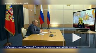 """В России зарегистрировали вакцину """"Спутник Лайт"""""""