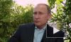 Financial Times включила Путина в список знаковых фигур десятилетия