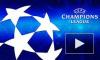 Лига чемпионов: ничья Шахтера с МЮ, триумф Реала и ПСЖ и таблица итогов дня