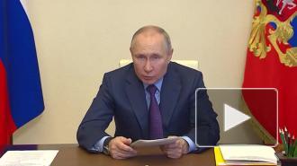 Путин поручил разработать методику рейтинга качества жизни в регионах