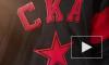"""СКА наденет специальную форму на матч с ЦСКА на """"Газпром Арене"""""""