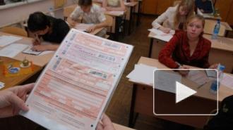 Ответы на пересдачу ГИА по математике 2014 19 июня упорно ищут все школьники России