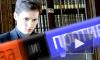 Блогеры дадут сдачи основателю «Вконтакте» Павлу Дурову