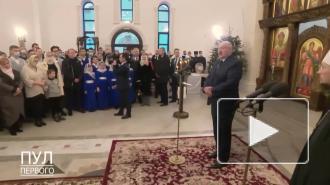 Лукашенко оценил беспорядки в Вашингтоне