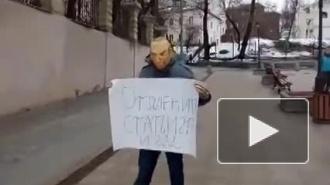 В истории беглого российского писателя всплыли новые подробности