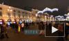 Петербуржцы отметили Новый год народными гуляниями по Невскому