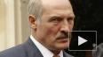 Лукашенко может быть причастен к взрывам в Минске, ...