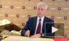 Собянин заявил о необходимости сохранения пропусков в Москве
