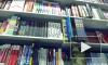Книжный Петербург: обзор первой недели июля