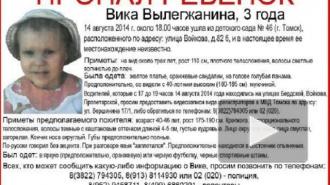 В Томске повесился мужчина, подозреваемый в убийстве трехлетней Вики Вылегжаниной
