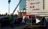 """В ТРК """"Родео Драйв"""" эвакуируют посетителей из-за задымления"""