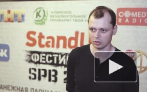 """Участник Stand Up шоу на ТНТ Виктор Комаров: """"10 минут пишутся месяц"""""""