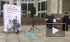 У Российской национальной библиотеки поименно вспомнили жертв политических репрессий