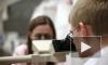 Комиссия РАН потребовала от Минздрава обнародовать экспертизы лекарств