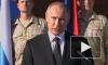 ВЦИОМ зафиксировал повышение рейтинга Путина после послания Федеральному собранию