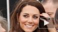 Герцогиня Кембриджская Кейт Мидлтон и принц Уильям ...