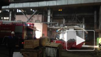 Стали известны подробности пожара повышенной сложности на Ижорских заводах