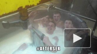 Instagram заполонили селфи после секса. Под тегом #aftersex selfie даже знаменитое фото шалунов-сыроваров, купающихся в молоке