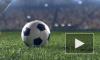 Стали известны результаты жеребьевки одной восьмой Лиги Европы