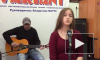 Песня украинской беженки о России и Донбассе покоряет Сети
