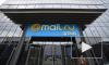 ВMail.ru Group произошел сбой в работе из-за пожара в дата-центре