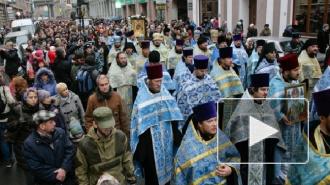 12 сентября Невский перекроют ради крестного хода