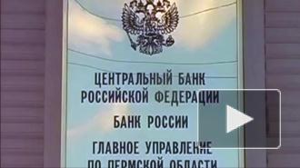 """40% трудоспособных россиян получают """"серую зарплату"""""""
