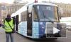 По улицам Петербурга пошли Олимпийские трамваи