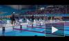 Заплыв на 100м брассом среди женщин на Олимпиаде: смотреть онлайн