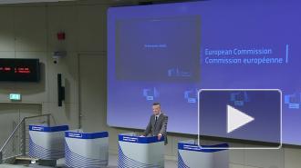 Еврокомиссия поддержала позицию Чехии о высылке российских дипломатов
