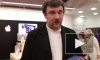 В Петербурге начались продажи новых планшетных компьютеров iPad 2