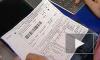 У петербуржцев вымогают деньги фальшивыми квитанциями на воду