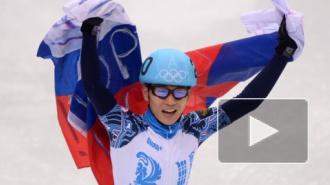 Звезда Олимпиады россиянин Виктор Ан вновь золотой! Спортсмен победил на ЧМ по шорт-треку на дистанции 1000 м
