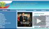 Сайт посольства РФ в Великобритании подвергся DDoS атаке
