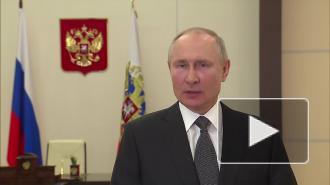 Путин выступил с видеообращением в День сил спецопераций