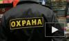 """В отместку за увольнение охранник """"заминировал"""" МВД"""