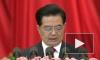 Китай мирится с Тайванем и строит социализм с «китайской спецификой»