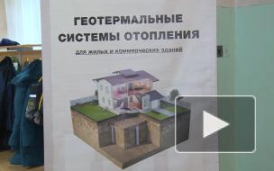 Видео: в школе Выборгского района ввели в эксплуатацию новое отопительное оборудование