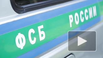 Петербуржцев познакомили с учебными заведениями ФСБ
