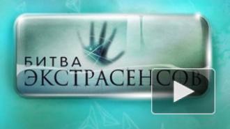 «Битва экстрасенсов» 15 сезон, 13 серия: участники разгадают тайну смерти студентки из Нижнего Новгорода