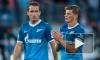 Определились возможные соперники Зенита по Лиге чемпионов