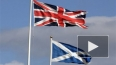 Референдум в Шотландии: результаты показали, что жители ...