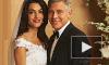 Джордж Клуни и Амаль Аламуддин официально вступили в брак. Фото со свадьбы уже появились в сети